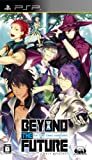 BEYOND THE FUTURE PSP版