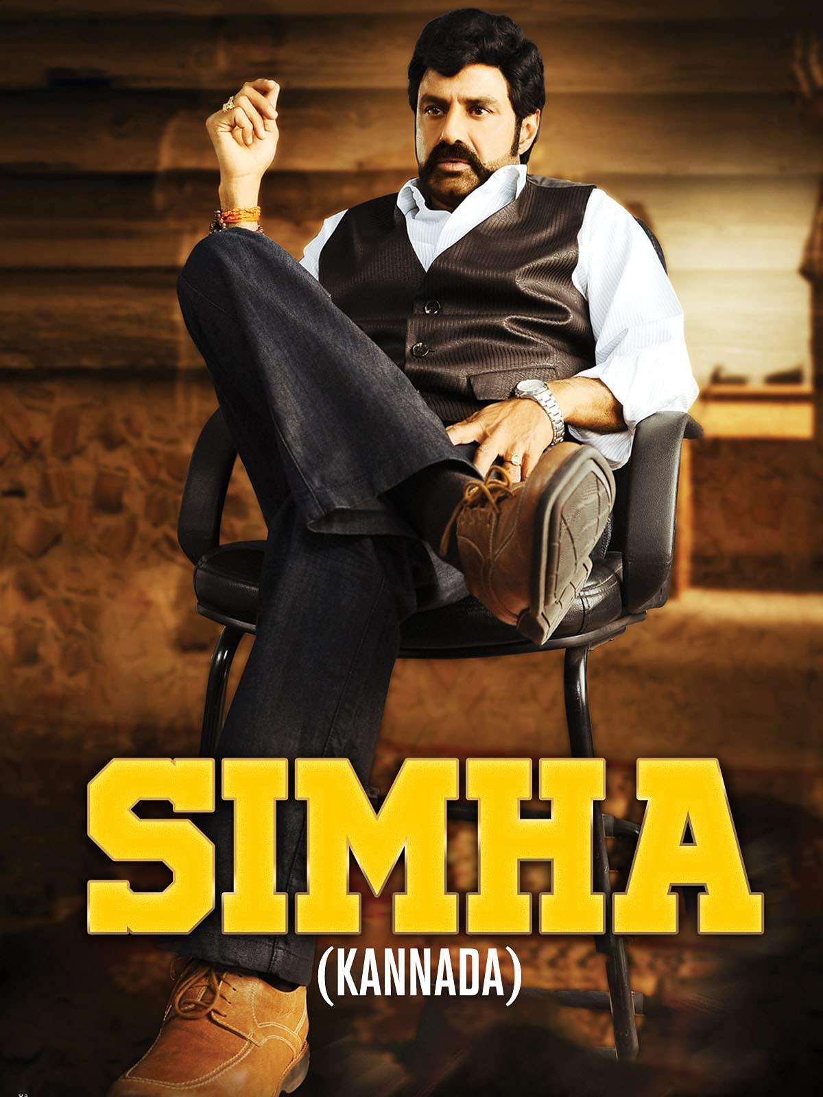 Simha (Kannada)