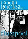 GOOD ROCKS!(グッド・ロックス) Vol.43