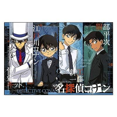 CoolChange Puzle de Detective Conan, 1000 Piezas, Tema: los cuatros Maestros Detectives: Juguetes y juegos