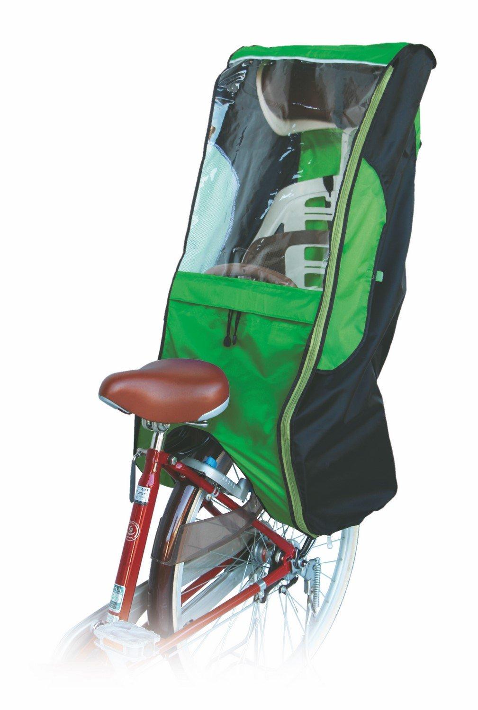 Bicicleta de niño Asiento Accesorios Cubierta para la Lluvia - D5RCDX, Negro/Verde