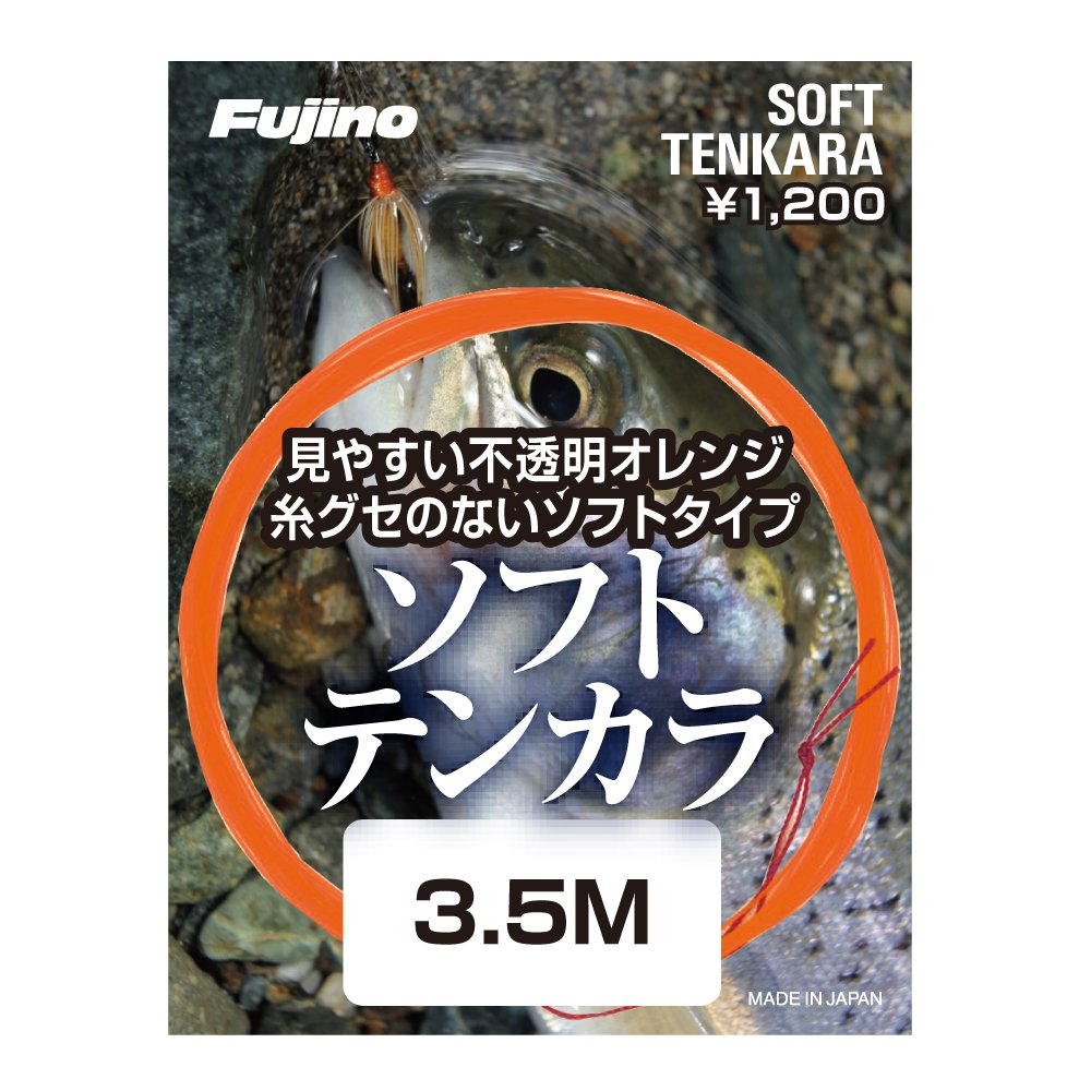 Fujino Soft Line Tapered Orange Color 3.3 M Tenkara Line Made in Japan