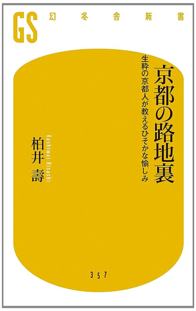 比較的発掘するかもしれないku:nel (クウネル) 2号