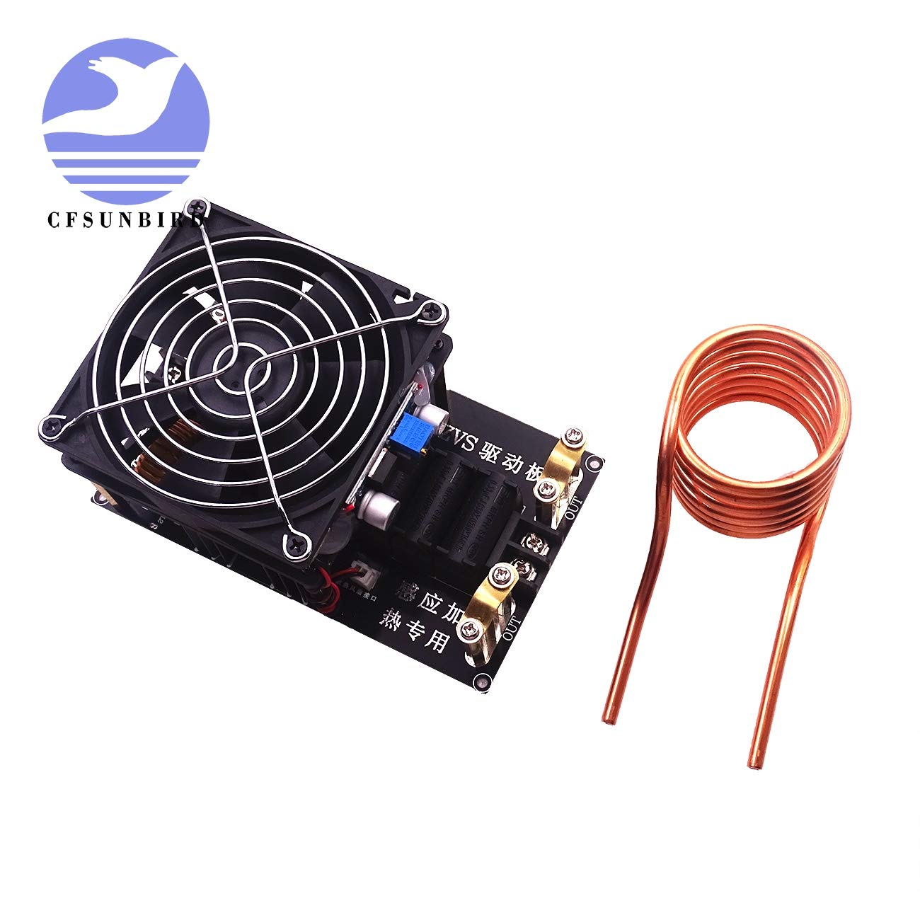 1000W 20A ZVS Induction Heating Machine Cooling Fan PCB Copper Tube 12-36V with Brass Coil