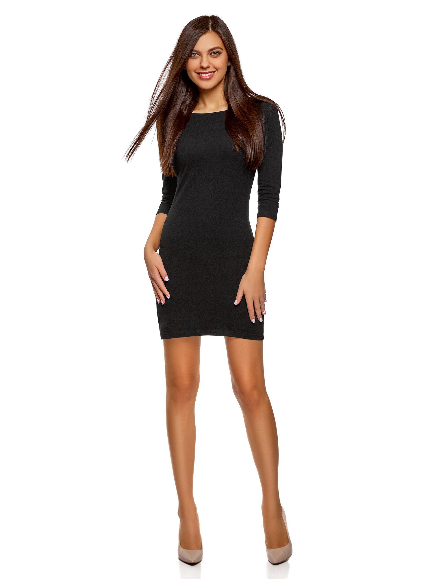 Das Kleine Schwarze Kleid: Amazon.de