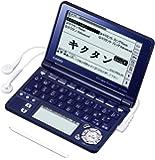 CASIO Ex-word 電子辞書 XD-SF4850NB ネイビーブルー 音声対応 120コンテンツ 高校生学習モデル 英語音声教材充実 5.3型タッチパネル クイックパレット付き