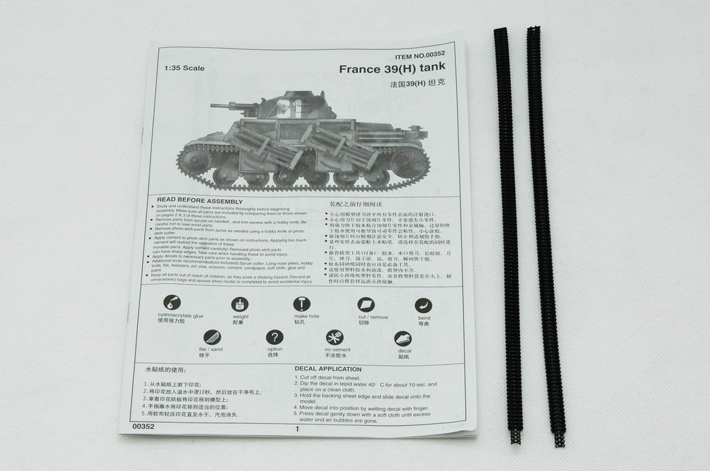 Trumpeter Model Kit Pzkpfw 00352/39/ h