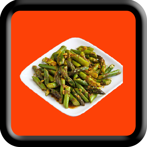 Recipes By Ingredients - Asparagus ()