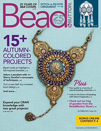 Bead Button Amazon Com Magazines