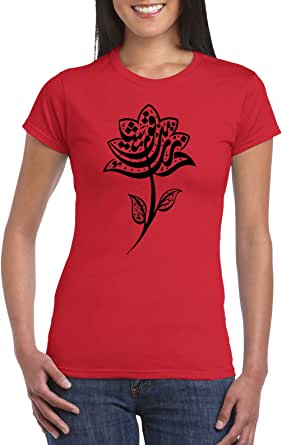 Red Female Gildan Short Sleeve T-Shirt - Flower arabic calligraphy – Black design