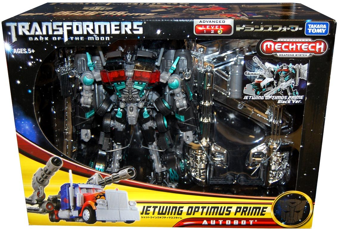 Takara Tomy Transformers Nightwatch Jet-Flügel Optimus Prime Da-15