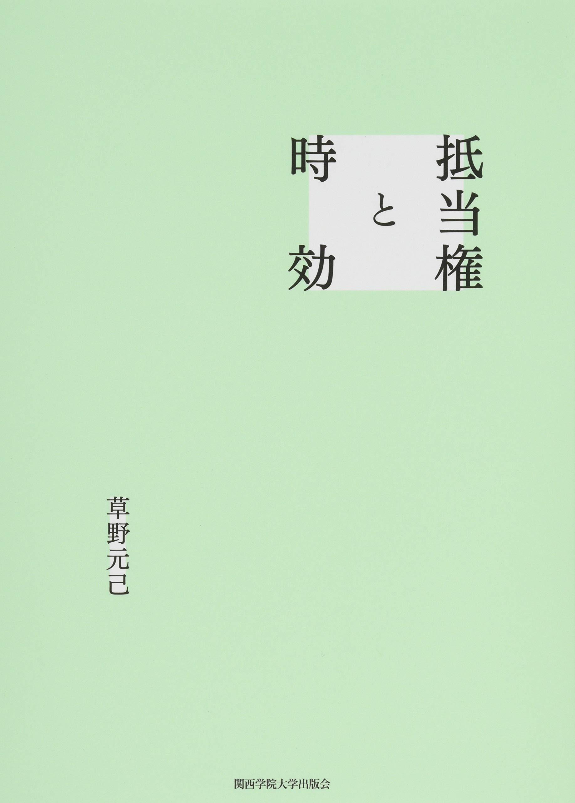 Ao 関学 総合選抜入学試験