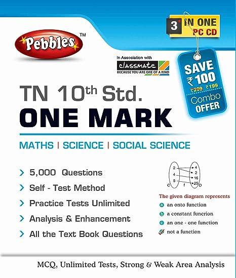 Pebbles Tn 10th Std  One Mark - Maths, Science,Social Science (DVD)