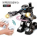 戦闘ラジコンロボット スマートロボット バトル対戦型 2.4GHz無線 USB充電式 減圧玩具 知育玩具 誕生日プレゼント (黒)