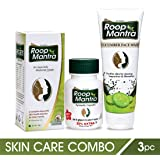 Roop Mantra Skin Care Combo Pack (Cream, Face Wash & Capsules)