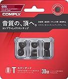 Comply(コンプライ) T-600 ブラック Lサイズ 3ペア スタンダード イヤホンチップス Isolation BOSE Ultra, JBL Response, MONSTER iSport, SENNHEISER IE80, SOUNDPEATS QY他 イヤホンをカンタンにアップグレード 高音質 遮音性 フィット感 脱落防止イヤーピース 「国内正規品」HC17-60121-25