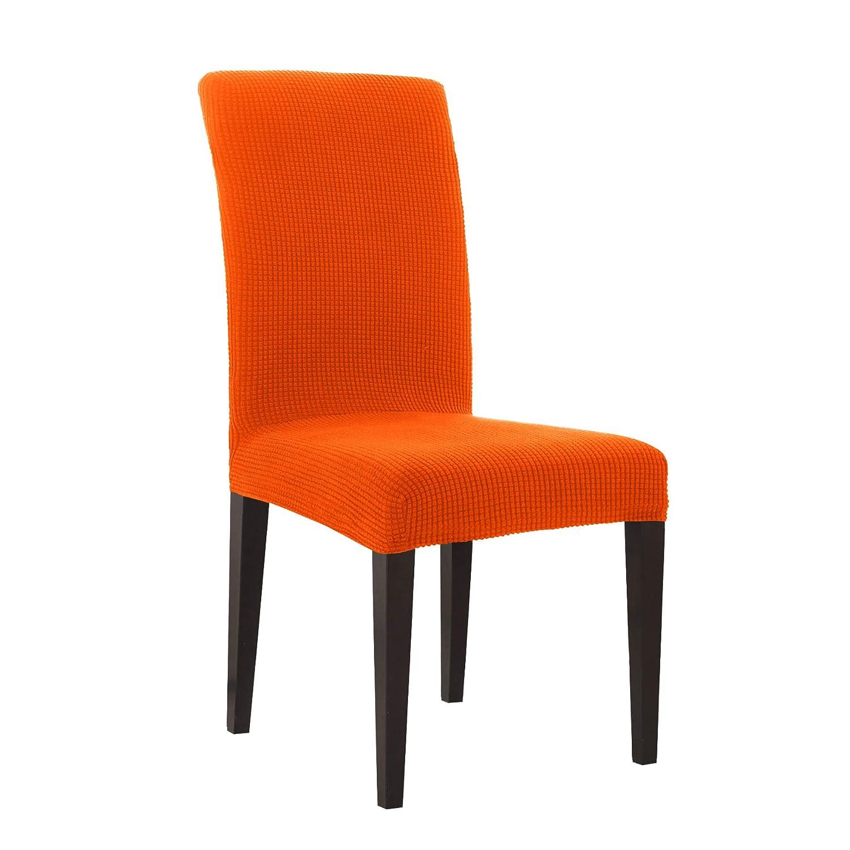 (2, Orange) - DyFun Jacquard Spandex Stretch Dining Room Chair Slipcovers (2, Orange)   B01M1FS1C0