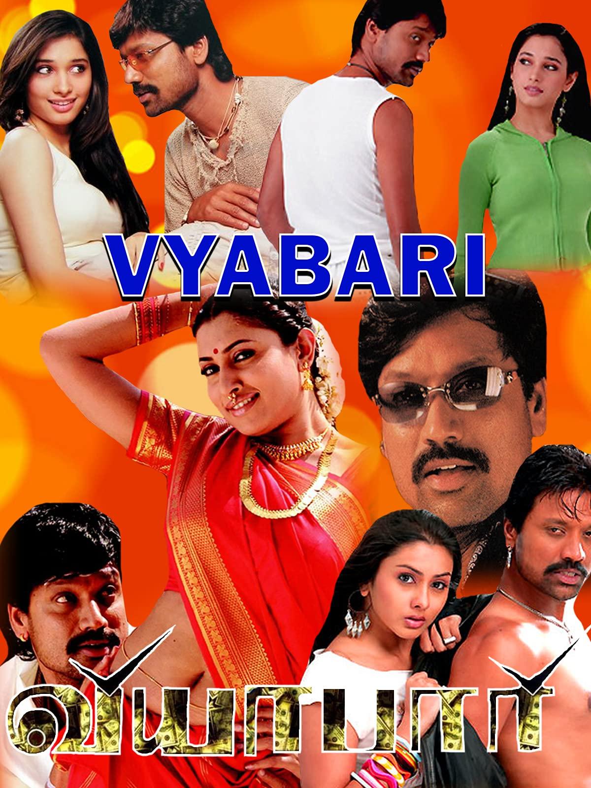 Viyabari