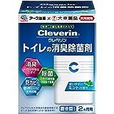 クレベリン トイレの消臭除菌剤 ミントの香り [1個入]