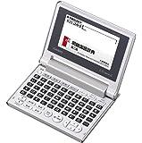 カシオ 電子辞書 エクスワード コンパクトモデル 50音配列キー XD-C100J