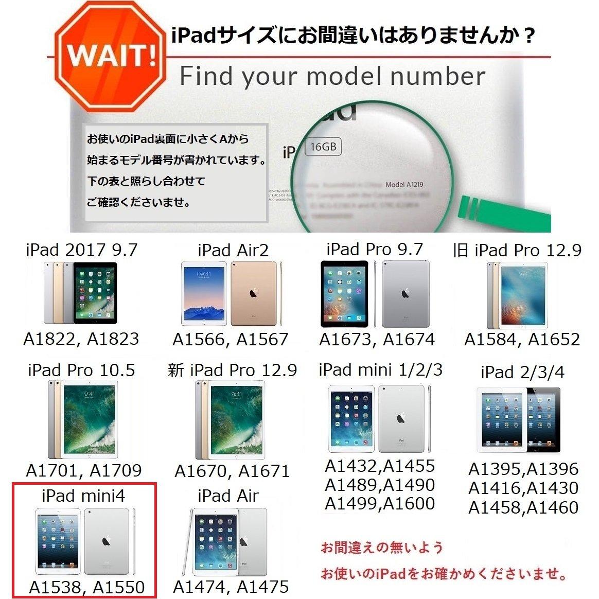 Funda con Teclado Apple iPad Mini 4, [Nueva] Cooper Kai SKEL A1 ...