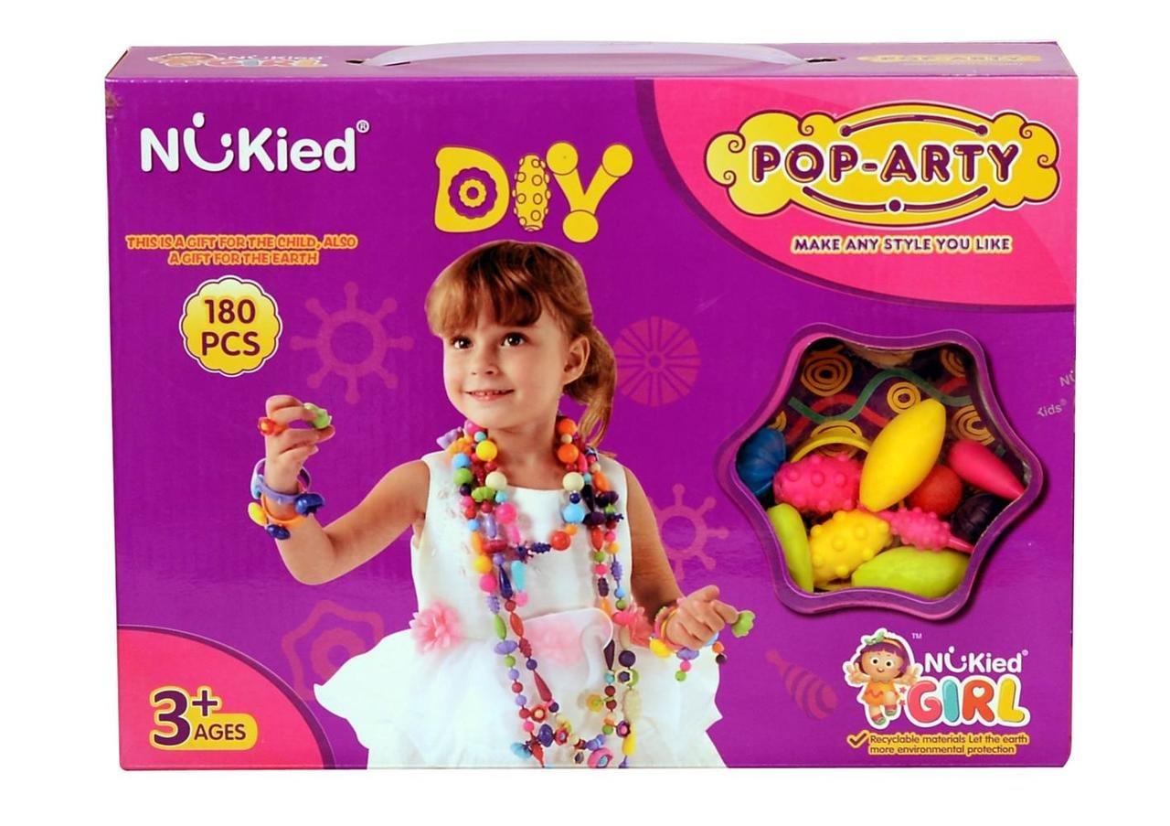 惑星のおもちゃファッションジュエリービーズ接続( 180個) – 簡単に接続for Kids / Children B01C39VVBW