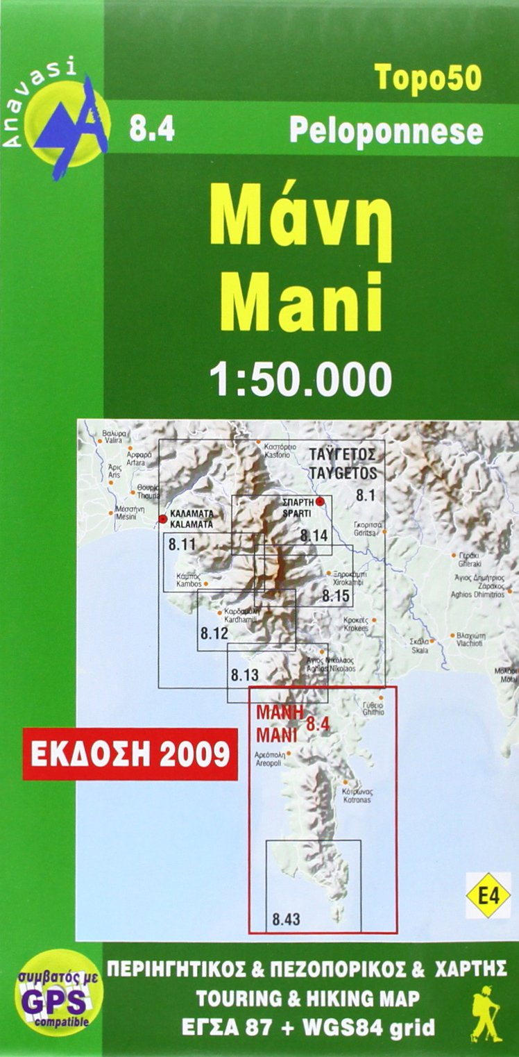 Topografische Bergwanderkarte 8.4. Mani  1 : 50 000: Griechenland Peloponnes: Mountains Maps 1:50000 (Topo 50)