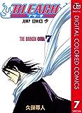 BLEACH カラー版 7 (ジャンプコミックスDIGITAL)