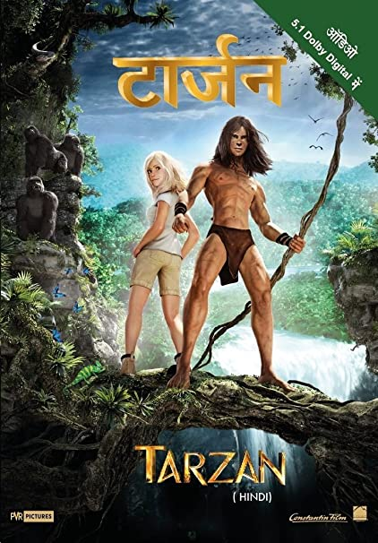 tarzan hindi movie part (7 8)