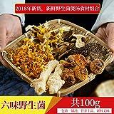 藏云珍洱 云南特产野生菌干货 松茸羊肚菌菇类汤料干料包煲汤食材组合