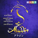 BROADWAY'S NEW MUSICAL COMEDY アラジン