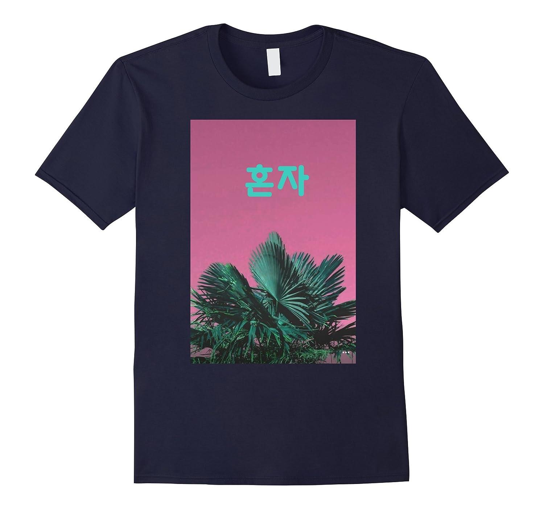Honja Alone Neo Seoul Korea Naturewave Aesthetic Vaporwave-TH