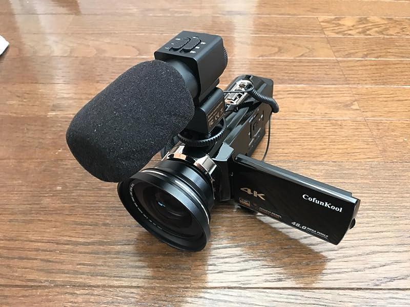 CofunKool-16倍デジタルズーム-デジタルビデオカメラ-3-0インチタッチパネル-270度回転スクリーン