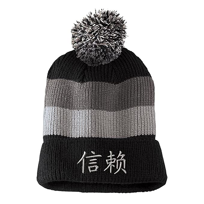 9afa03a08f5 Chinese Symbol for Trust Embroidered Unisex Adult Acrylic Vintage Striped  Removable Pom Pom Beanie Winter Hat