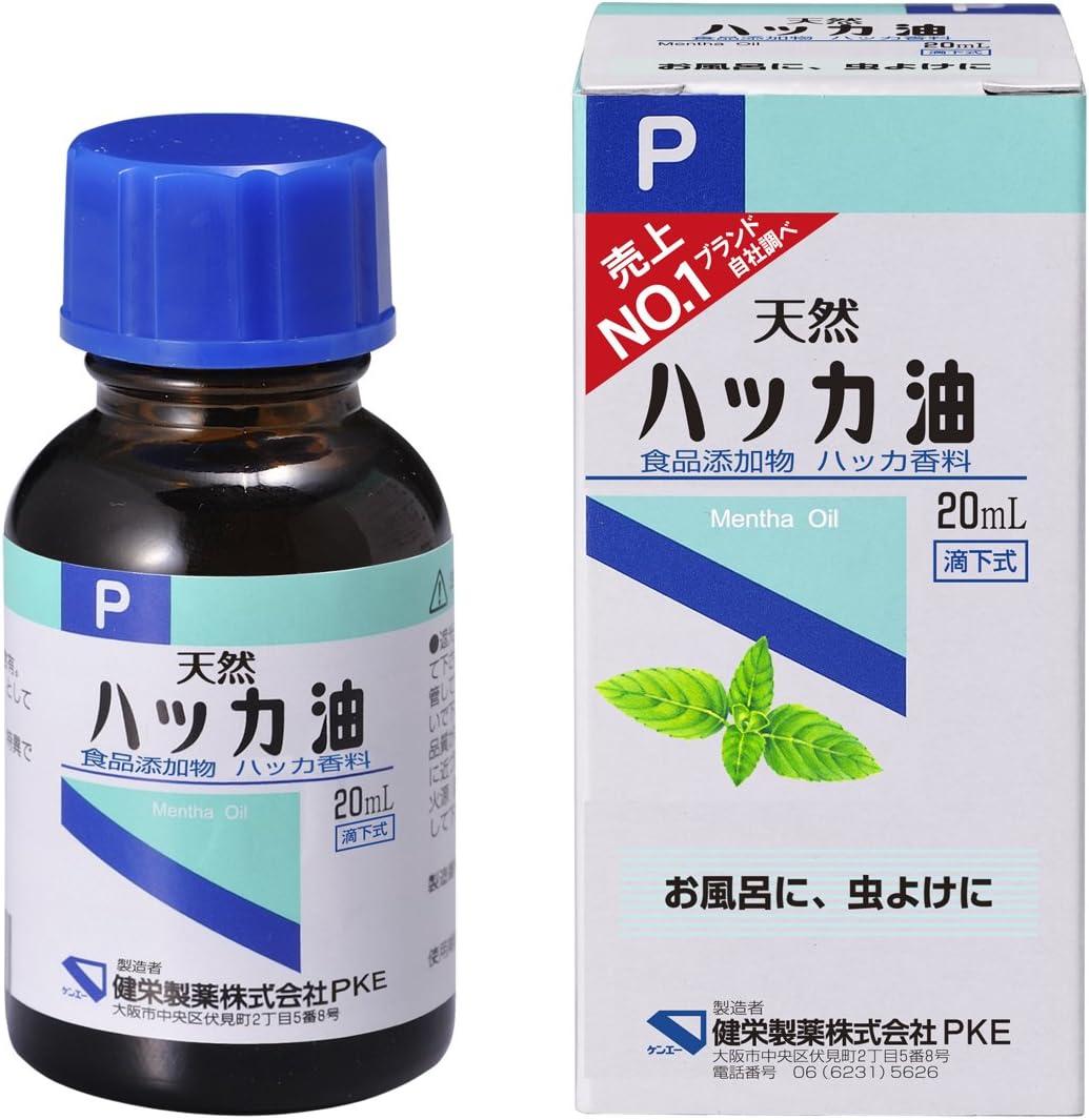 健栄製薬 ハッカ油P 20ml(アロマ・お風呂・虫よけ)