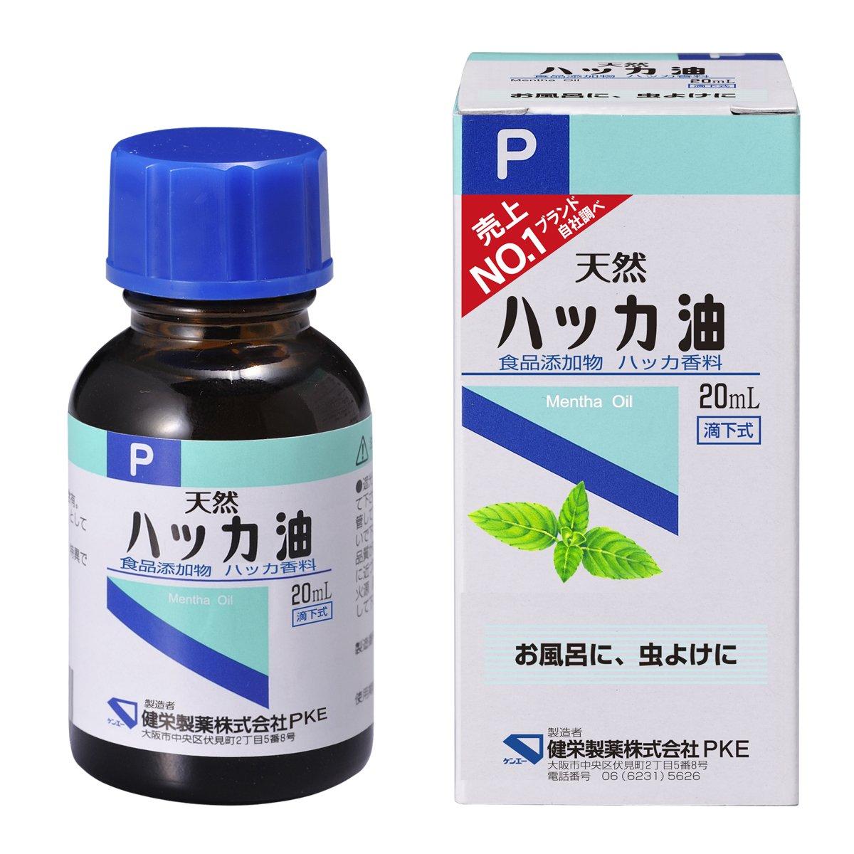 健栄製薬 ハッカ油P 20ml 食品添加物
