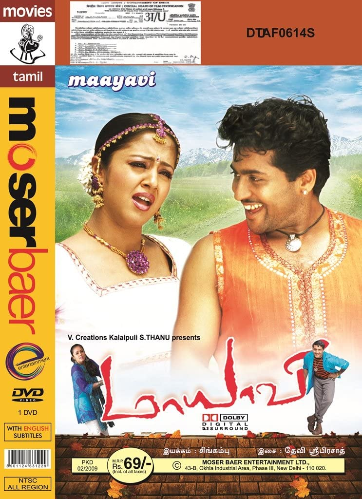 Maayavi: Amazon.co.uk: Surya, Jyothika, Sathyan, Singampuli: DVD ...