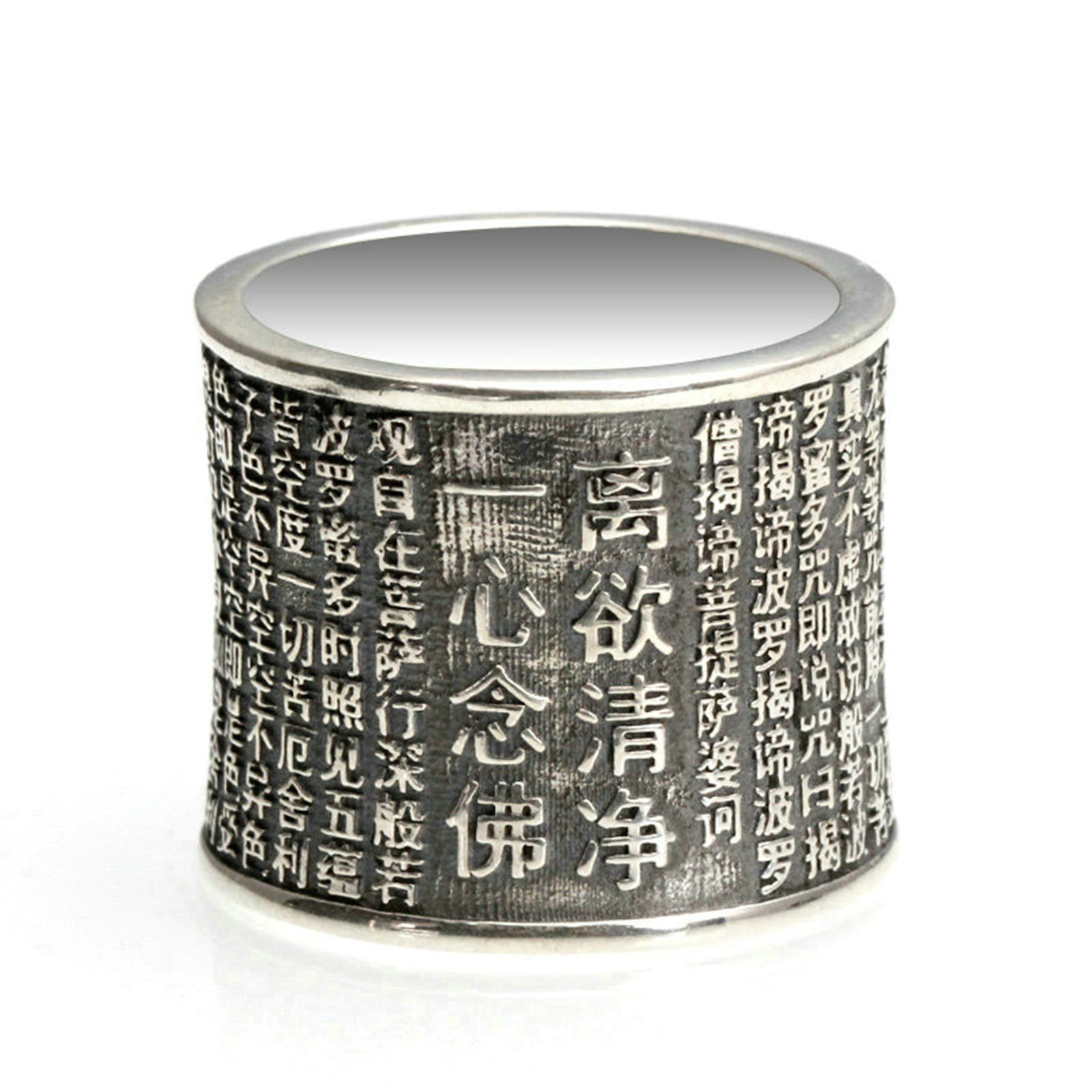 Adisaer Biker Rings Silver Ring for Men 2Cm Chinese Heart Sutra Buddhist Ring Size 12.5 Vintage Punk