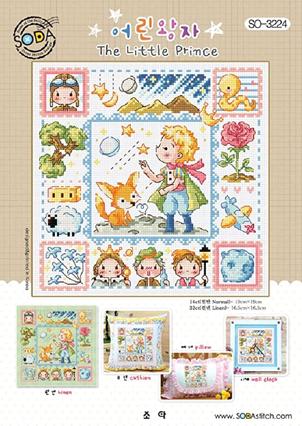 Boy Cross Stitch Pattern Chart Color Printed on Coated Paper SO-483 Motorcycle Couple Authentic Korean Cross Stitch Design SODA Cross Stitch Pattern Leaflet