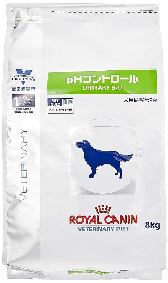 祝う交通渋滞重々しいロイヤルカナン 療法食 PHコントロール 犬用 ドライ 3kg