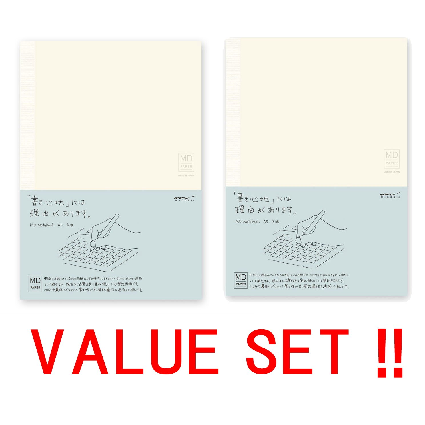 Cuadernos Midori Cuadriculados A5 Md Notebook (2 Unidades)
