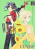 Wish (2)〔新装版〕 (角川コミックス・エース 45-15)