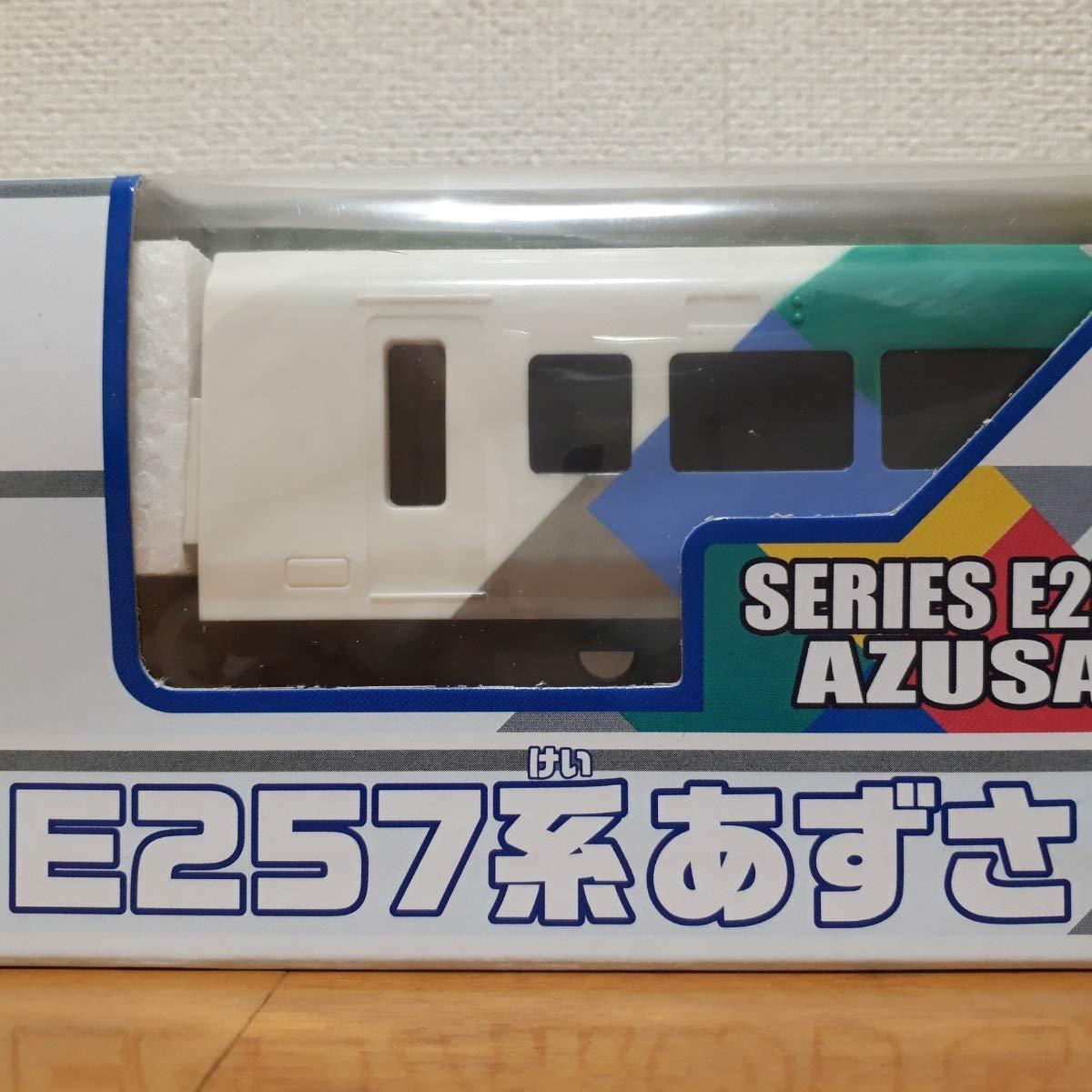 絶版 S-23 E257系 あずさ 特急 非貫通車 JR東 中央本線 Toy かいじ Japan Railway  E257 series  Chuo Main Line Plarail B07Q6P1H86