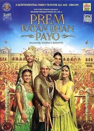 Amazon Com Prem Ratan Dhan Payo Salman Khan Sonam Kapoor Sooraj