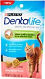 Dentalife Cat Treats Salmon, 51g