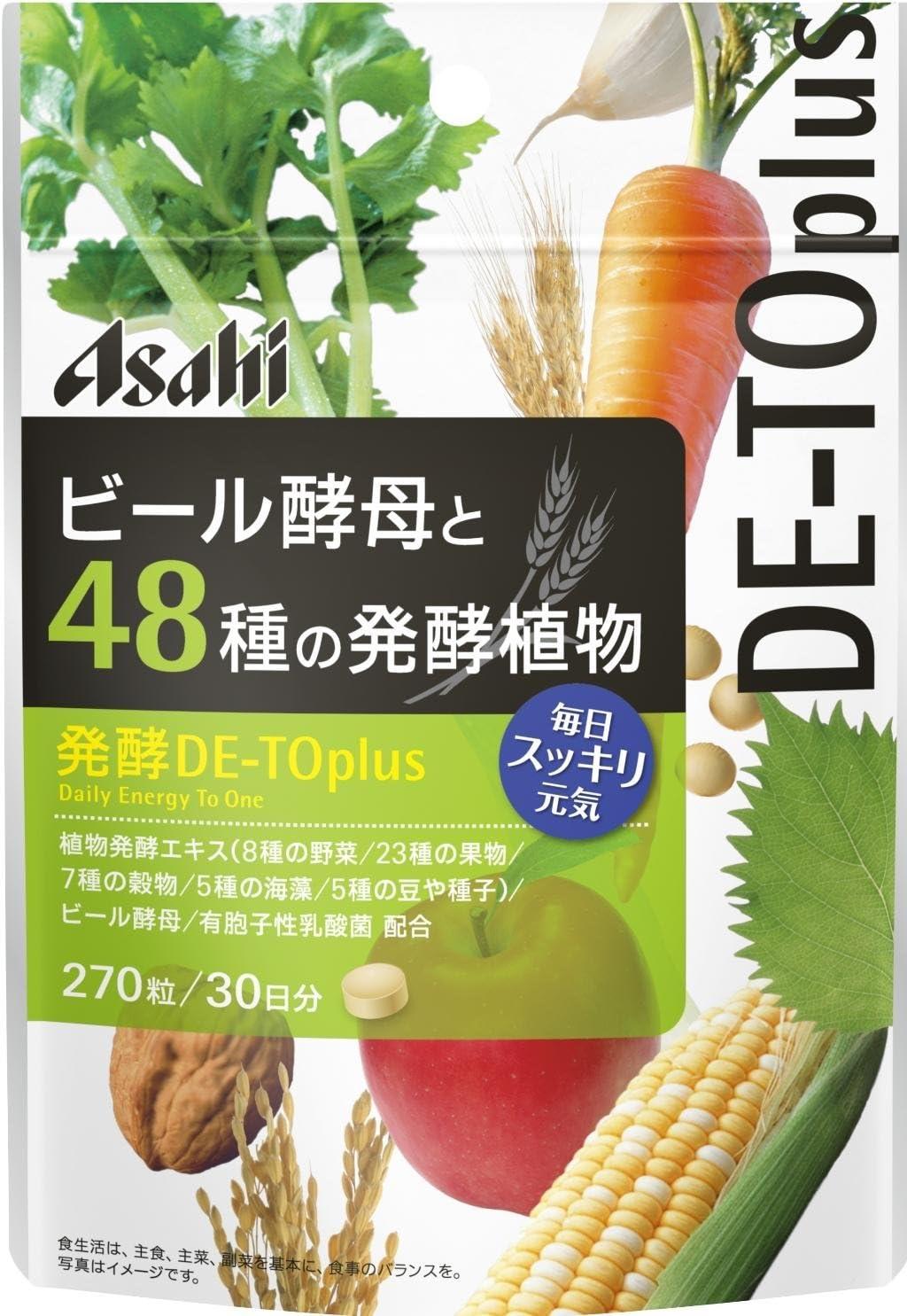 アサヒグループ食品 スーパービール酵母アミノゲット