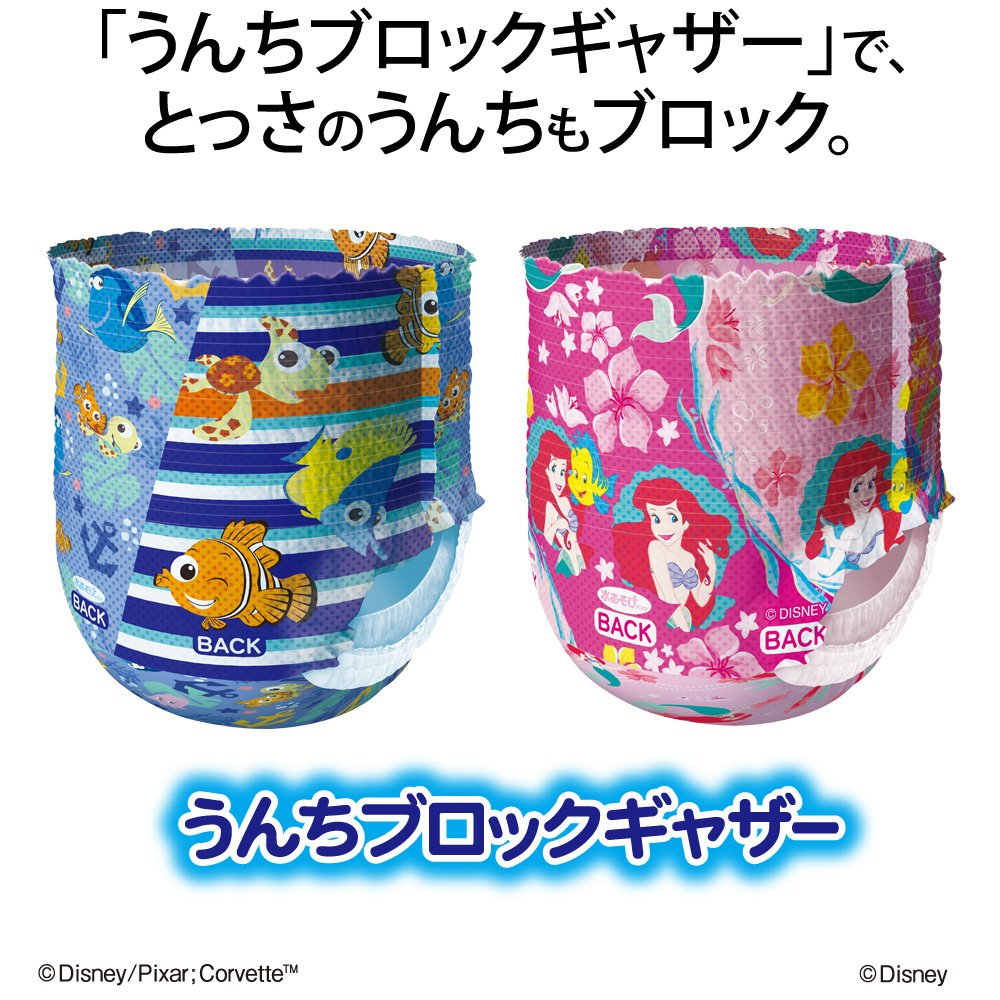 3 шт Moony Disposable Swim Nappies PL Girl 9-14 kg 3 psc //// Moony плавки PL Girl 9-14 kg /…