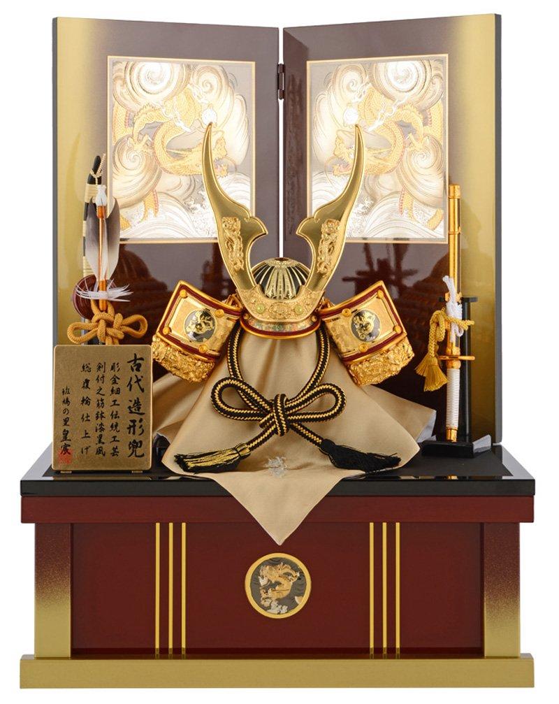 五月人形 兜 収納 飾り 皇宸作 古代造形兜 彫金細工 豪奢 8号 h285-mocp-a054-20 B01DD9MLSI