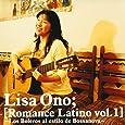 Romance Latino vol.1
