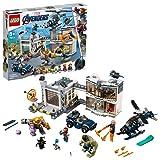 レゴ(LEGO) スーパー・ヒーローズ アベンジャーズ・コンパウンドでの戦い 76131